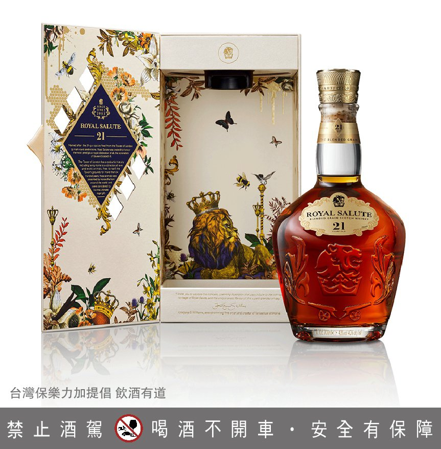 歷久不衰的皇家禮炮經典21年調和威士忌是世界最暢銷的高年份頂級調和蘇格蘭威士忌,...
