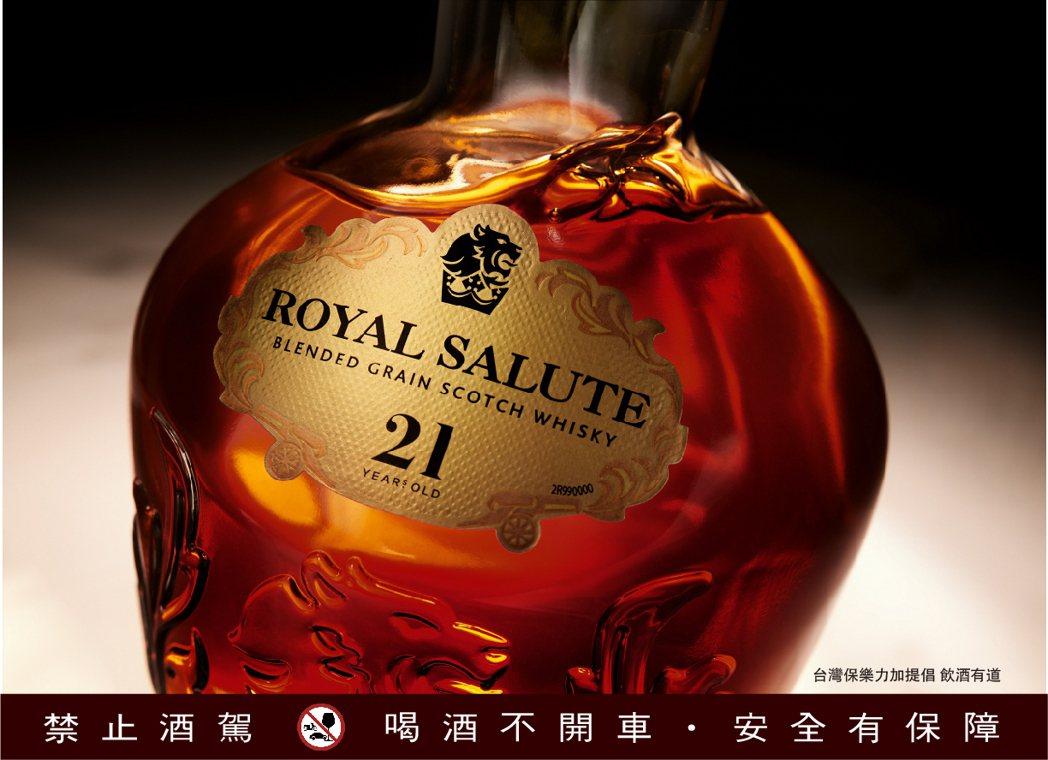 完美裝瓶於皇家禮炮第一支以晶透玻璃瓶身為特色的「王者之鑽」中,呈現酒液雕琢如鑽、...