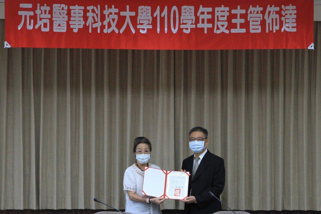 林志城校長從蔡雅賢董事長(左)手中接下元培醫大第13任校長聘書。 元培/提供