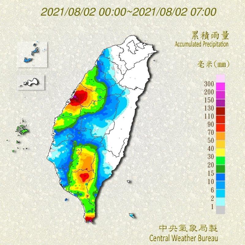 中南部降雨明顯。圖/中央氣象局提供