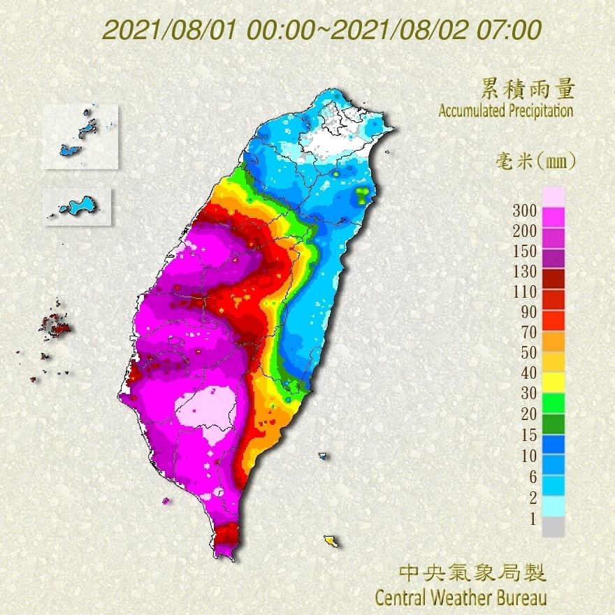 從昨日到今天上午,中南部地區雨量驚人。截圖自中央氣象局