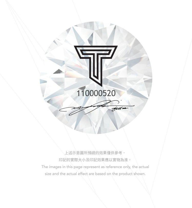 周大福「玄彬925」系列9°C高冷系T MARK天然鑽石首飾T MARK印記。圖...