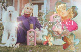 把麥莉畫成動畫!GUCCI香水廣告充滿日式動漫風