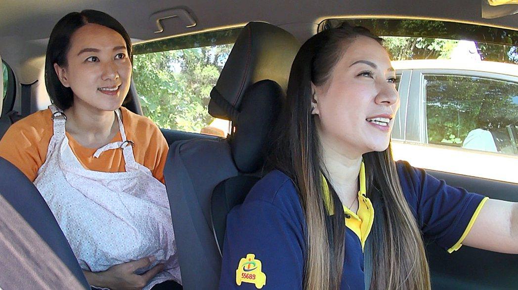 保護孕媽咪,搭車選擇女司機服務,專屬女司機更體貼照顧孕媽咪。 圖/台灣大車隊提供