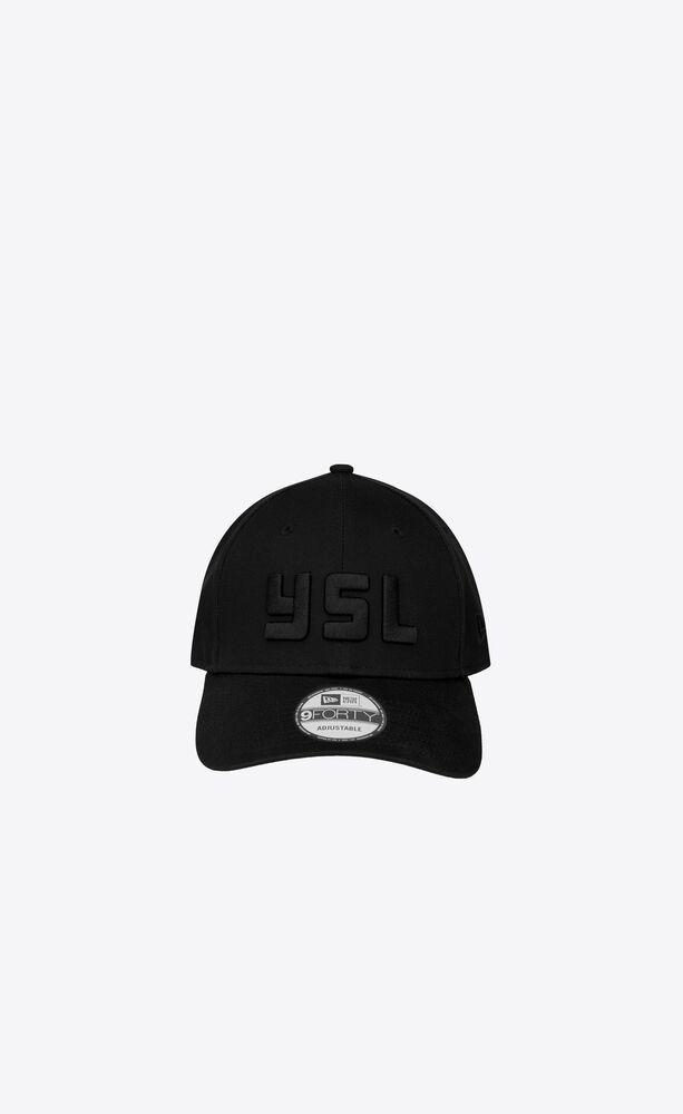 「從頭愛你」七夕限定棒球帽,電繡個人姓名帽款與未電繡帽款均為12,900元。圖/...