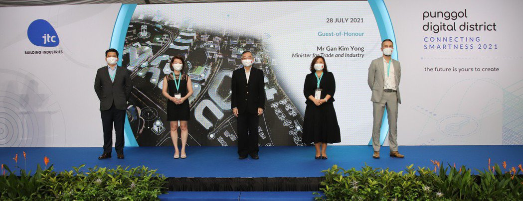 台達宣布於新加坡「榜鵝數碼園區」(Punggol Digital Distric...