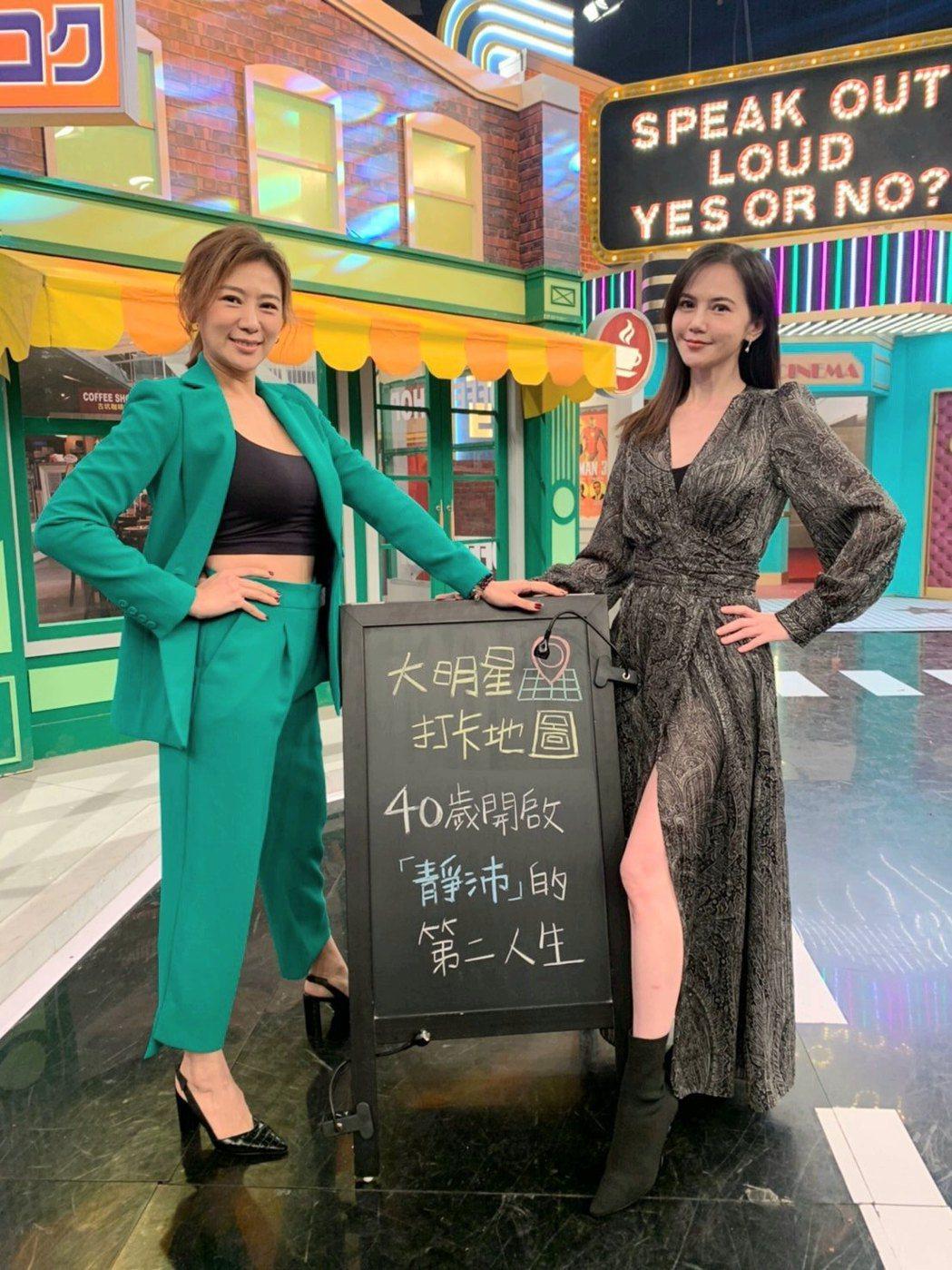 連靜雯(左)、簡沛恩因拍戲結緣而成為好友。圖/楠軒工作室提供