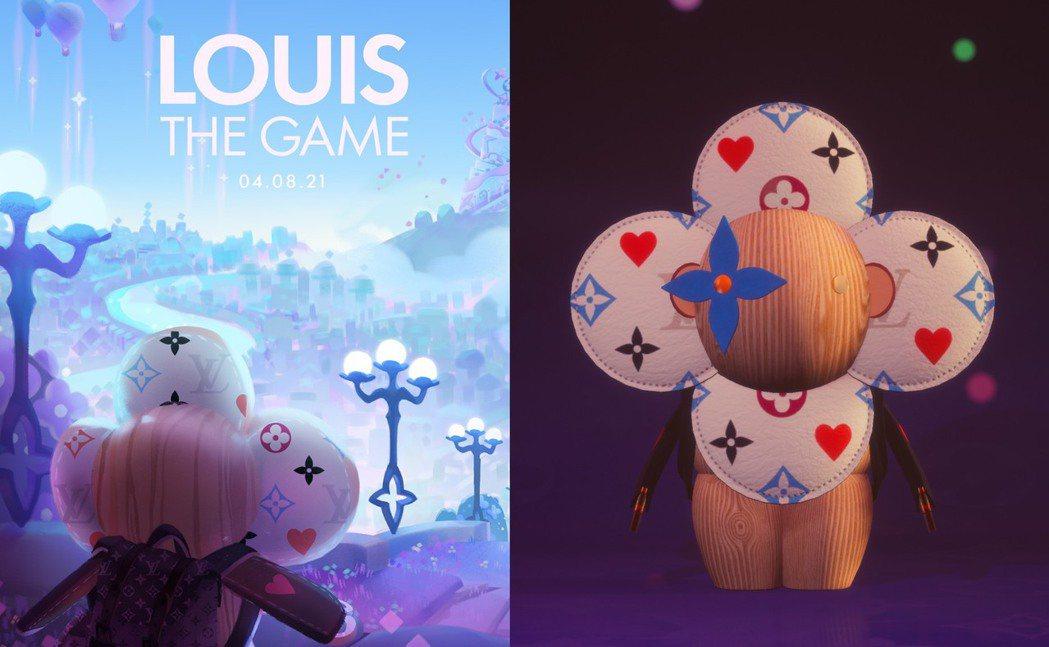 LV推出電玩遊戲《LOUIS:The Game》。圖/路易威登提供