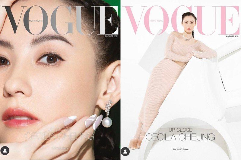 張柏芝配戴MIKIMOTO提供珠寶登上9月份時尚雜誌封面。圖/取自IG @voguehongkong