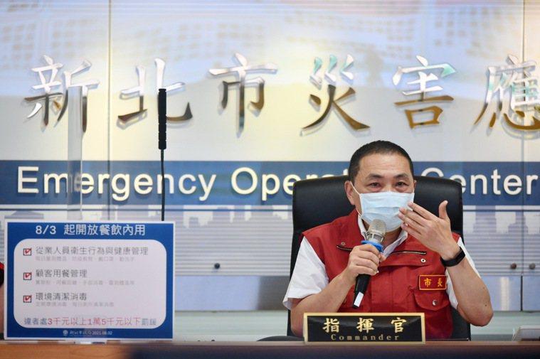 被指稱上周所公布確診案15713傳染給台北市民,新北市府回應案15713是接觸者...
