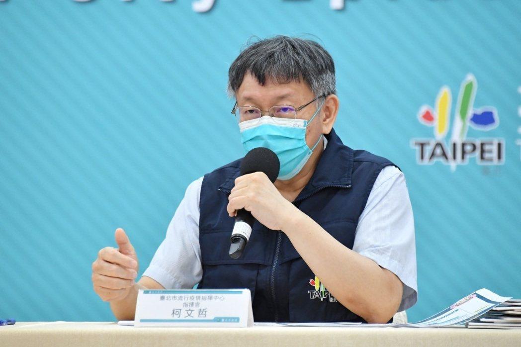 針對運動員的出路,台北市長柯文哲表示,台灣終究要有運動產業話的政策。圖/北市府提...