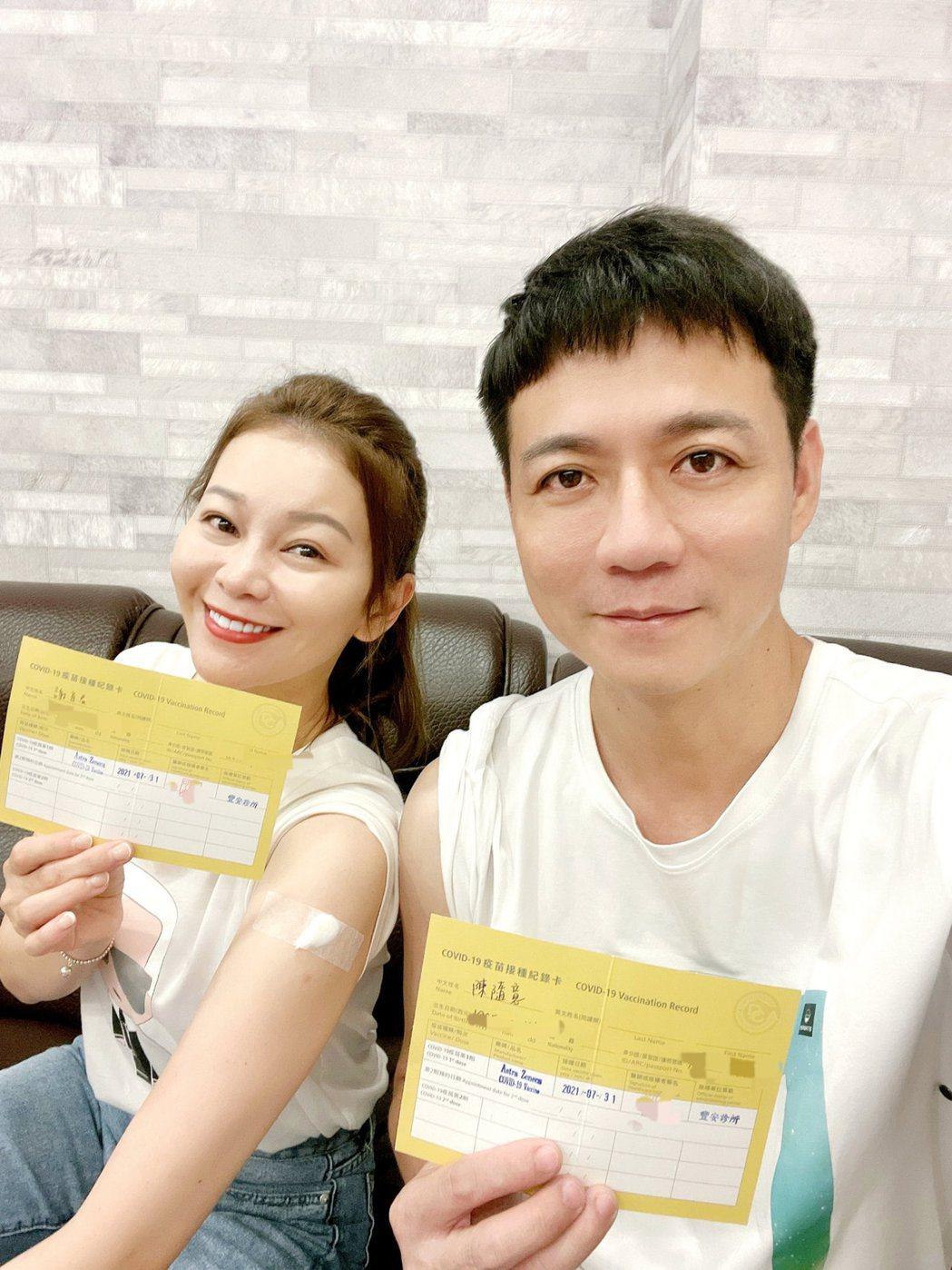 陳隨意(右)、謝宜君夫婦日前接種疫苗。圖/豪記唱片提供