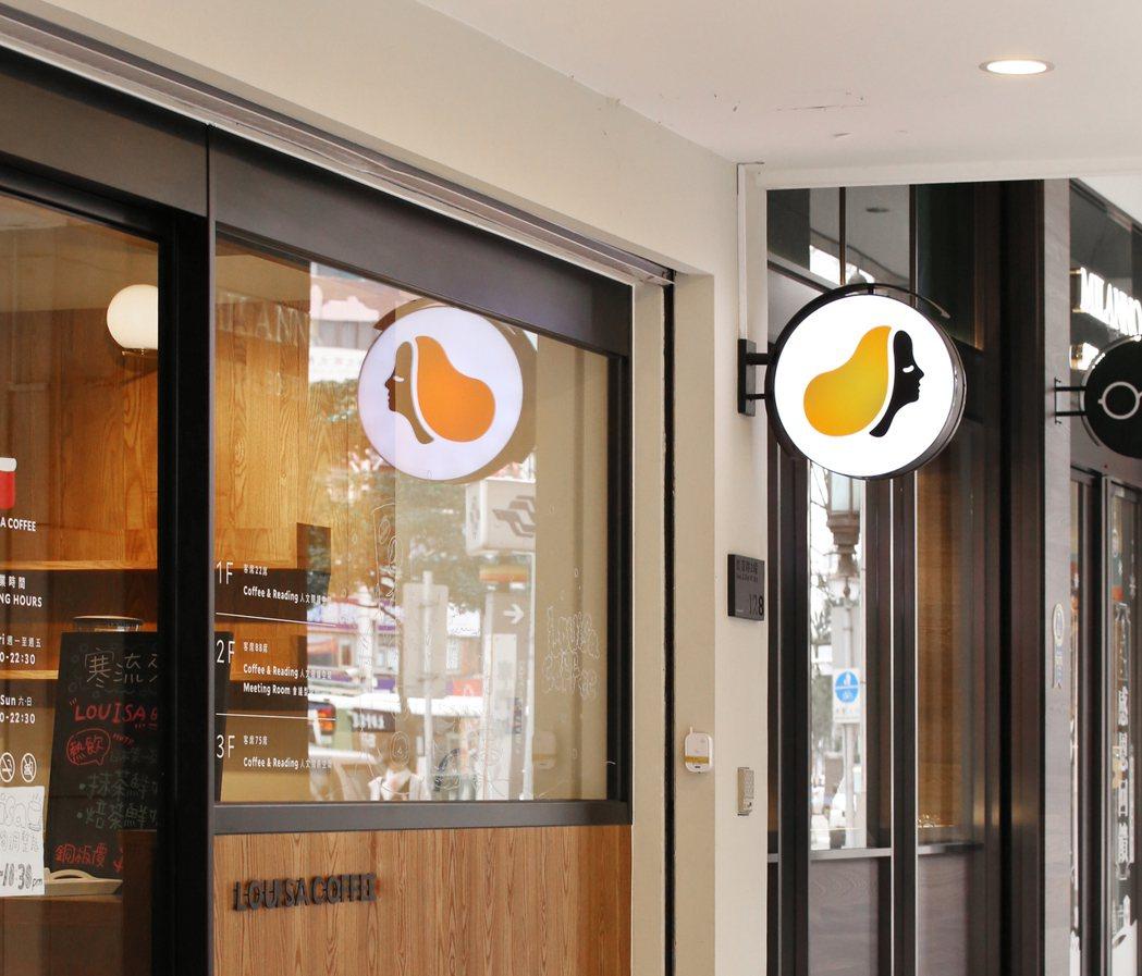 9月17日,本土咖啡連鎖品牌路易莎登錄興櫃,興櫃均價189.22元,這是今年第二...