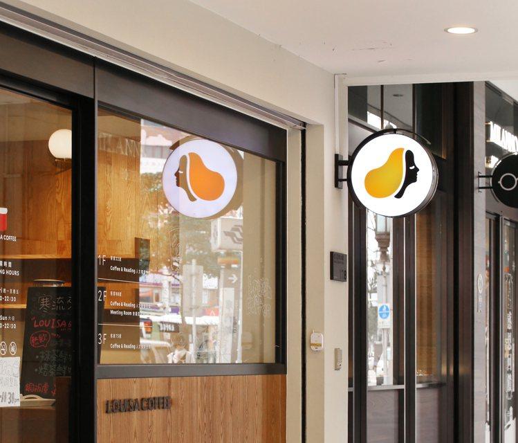 8月3日起路易莎咖啡雙北、宜蘭地區門市開放內用。圖/路易莎咖啡提供