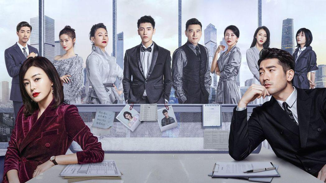 秦嵐、高以翔主演「怪你過分美麗」。圖/中天娛樂台提供