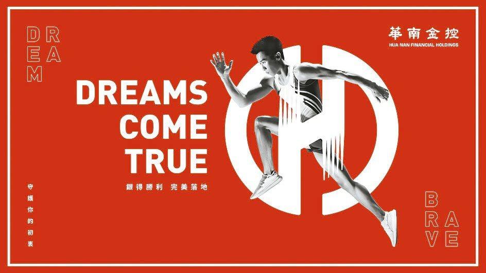 李智凱在鞍馬單項展現苦練成果,完美呈現「湯瑪士迴旋」,奪下奧運銀牌榮耀,華南金控...