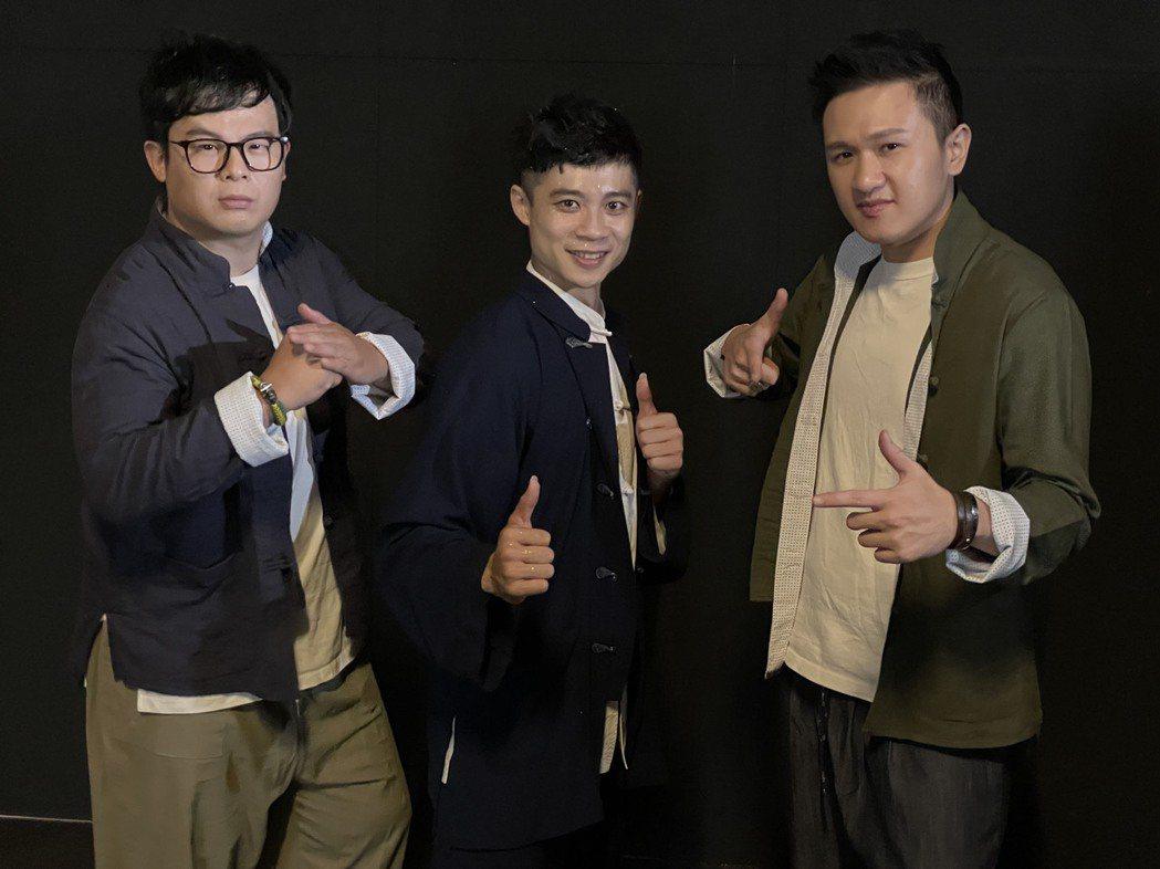 邱廉欽(左)、戴陽(右)合組的「愛客樂」邀請蔡澤民合作拍攝MV。圖/好痛音樂提供