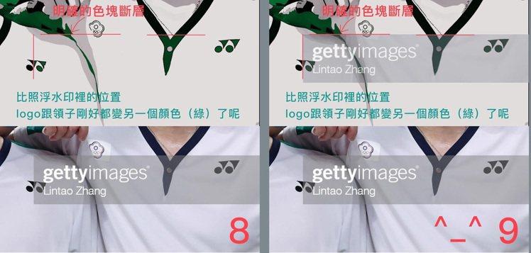 靠北設計師發文說明設計師江孟芝未購買版權卻直接抓有浮水印的照片、用軟體描圖的憑據...