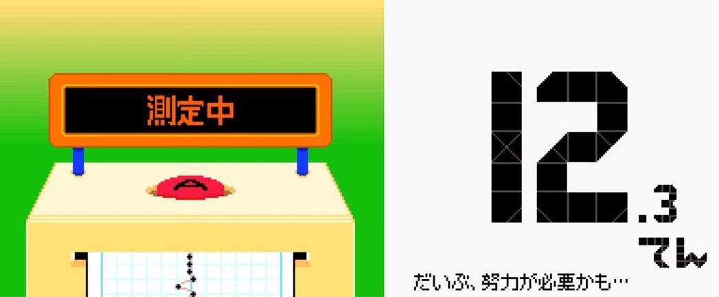 遊戲的一開始都必須先接受基本的節奏感測定,三段測試之後會先給予你一個分數參考。