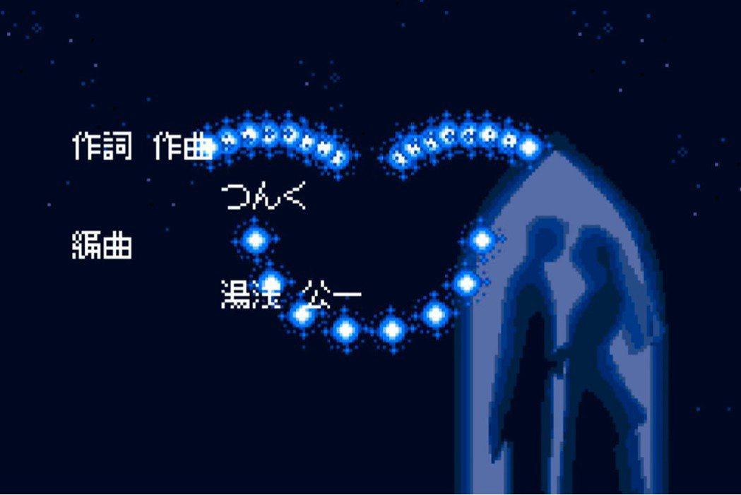 遊戲的開頭雖然沒有提到淳君,不過在某個Remix關卡的最後,會出現淳君的名字,初...