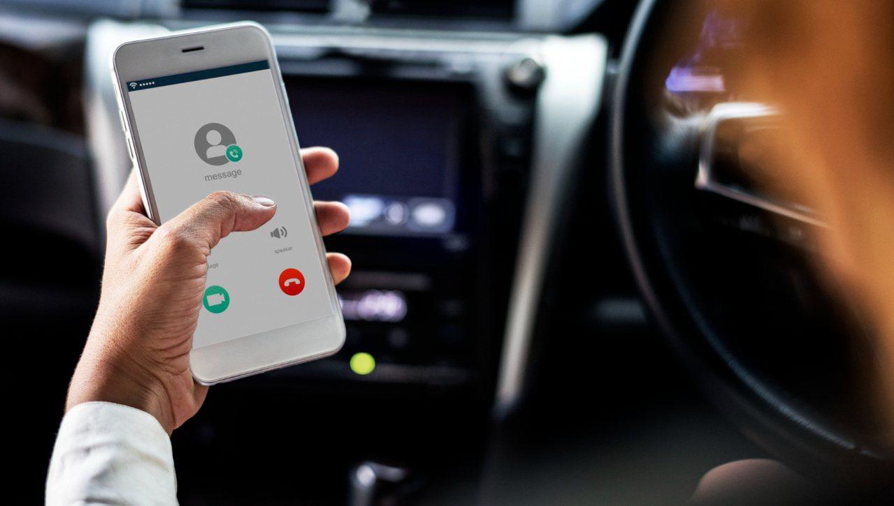 若親友傳來的訊息有不明連結,勿輕易點擊,也不要下載來歷不明的App或程式。 圖/...