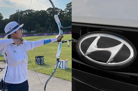 韓國東奧射箭連奪四面金牌怎麼辦到的? 強大背後有著Hyundai近40年的贊助!