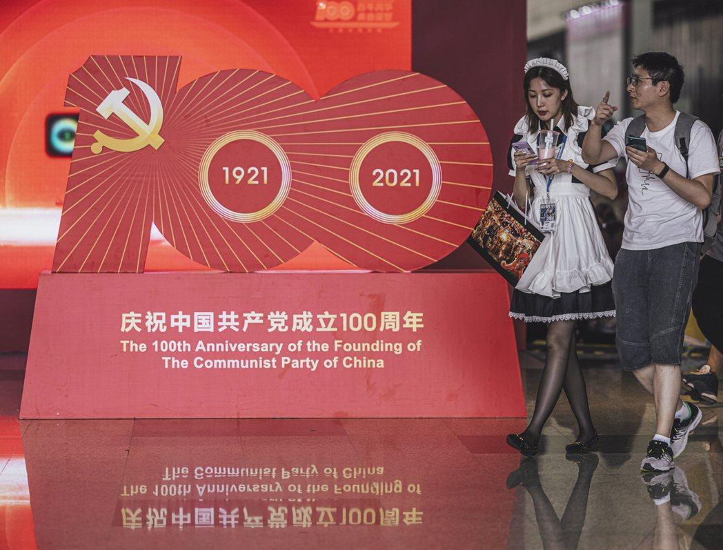2021年7月中國上海舉行的國際動漫遊戲博覽會(CCG EXPO),適逢中共黨慶...