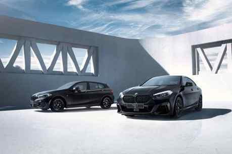 黑色風暴來襲 全新BMW M135i / M235i Black Storm Edition 限量登場