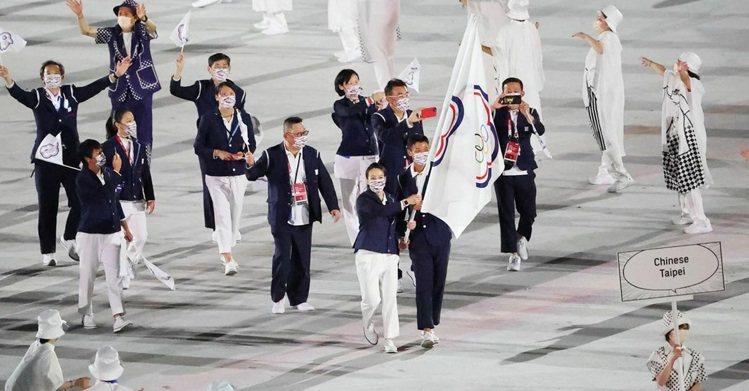 圖/儂儂提供 Source:中華奧林匹克委員會 @IG