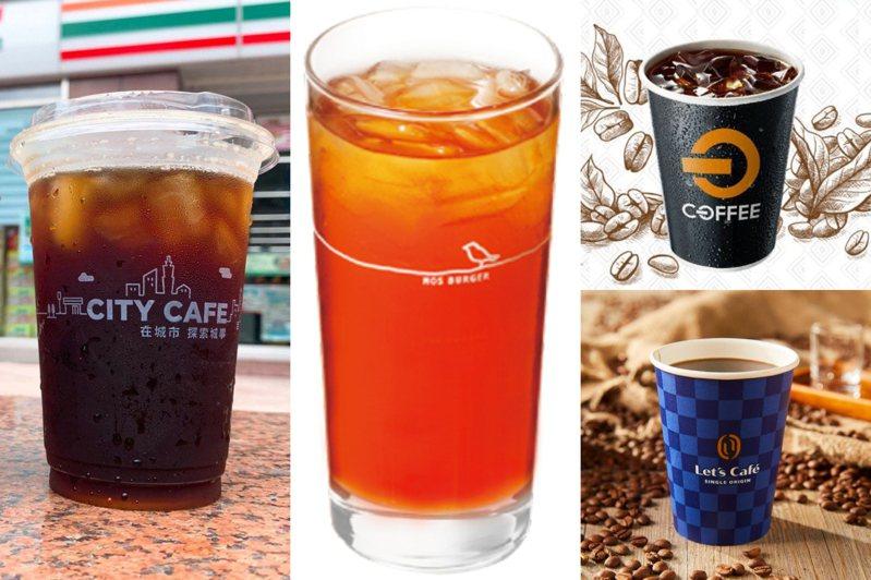 咖啡飲品示意圖。圖/7-ELEVEN提供、摩斯漢堡官網、全聯福利中心官網、全家便利商店官網