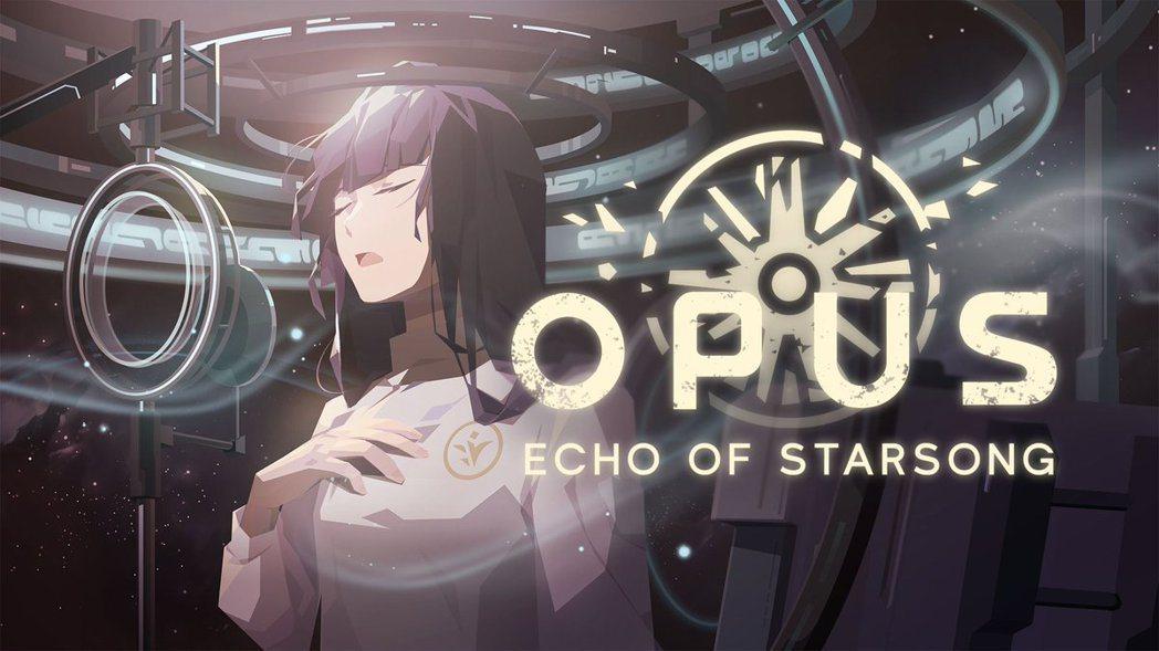 SIGONO 最新作《OPUS:龍脈常歌》