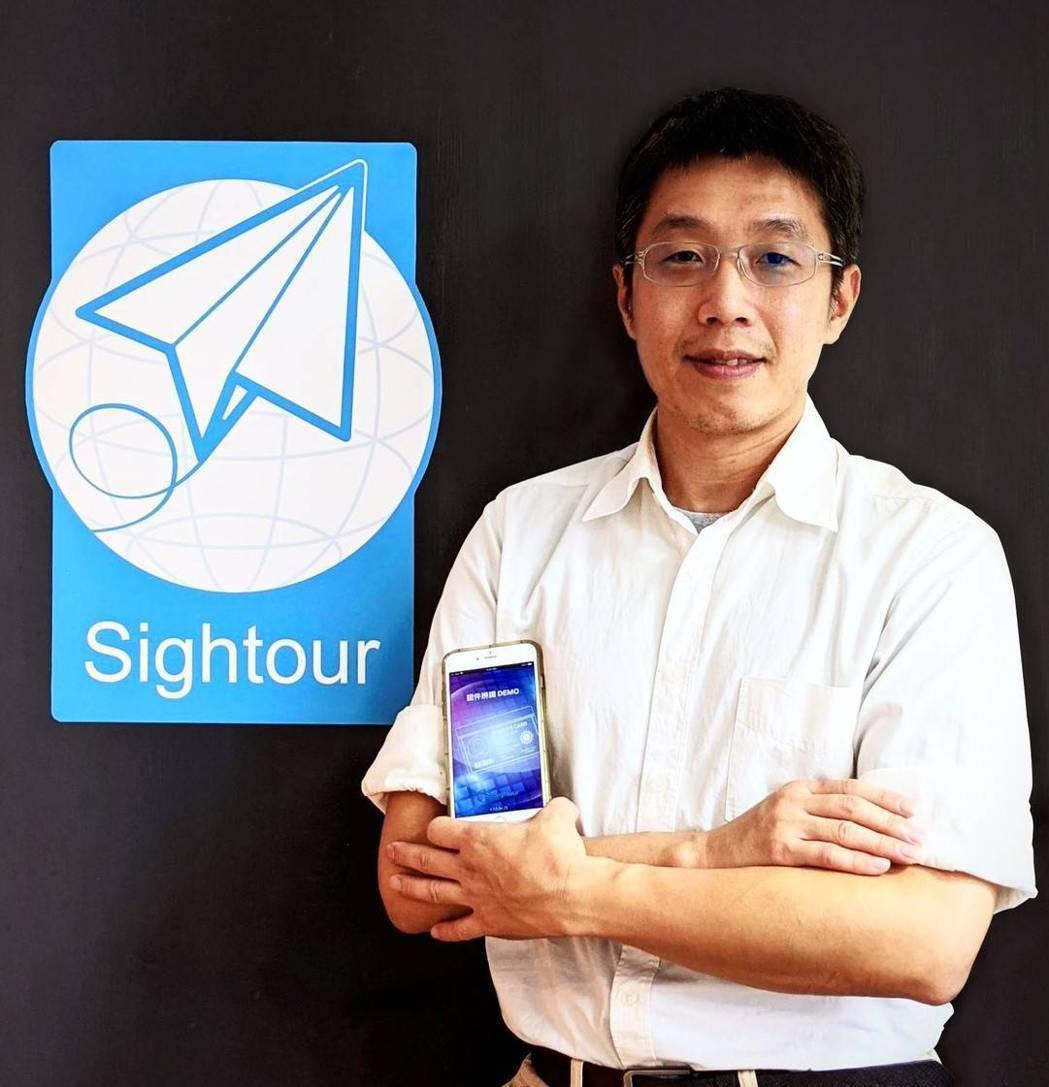 視旅科技公司CEO孫士牧深知整體科技發展趨勢,由視旅研發之AI OCR軟體,經由...