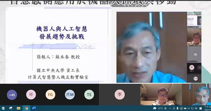 國立中央大學資工系蘇木春教授演講畫面。 智動協會/提供