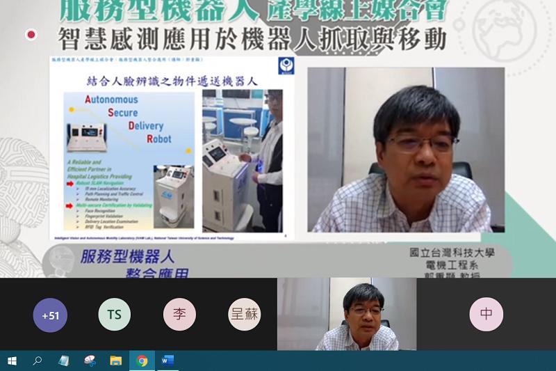 國立台灣科技大學電機工程系郭重顯教授演講畫面。 智動協會/提供