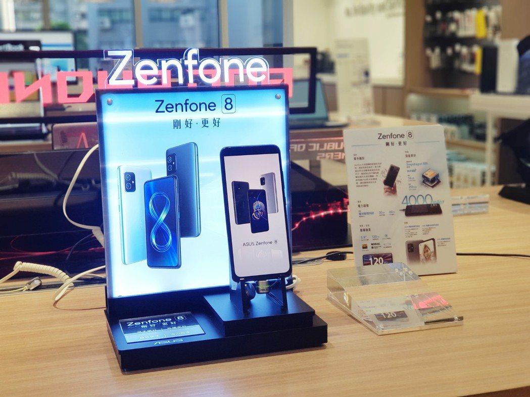 旗艦小手機成功逆襲 華碩Zenfone 8(8G+256G)熱銷免兩萬。 傑昇通...
