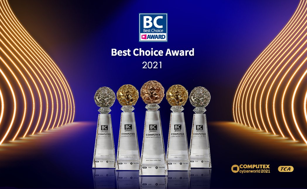 COMPUTEX官方獎項Best Choice Award日前以線上首播方式,公...