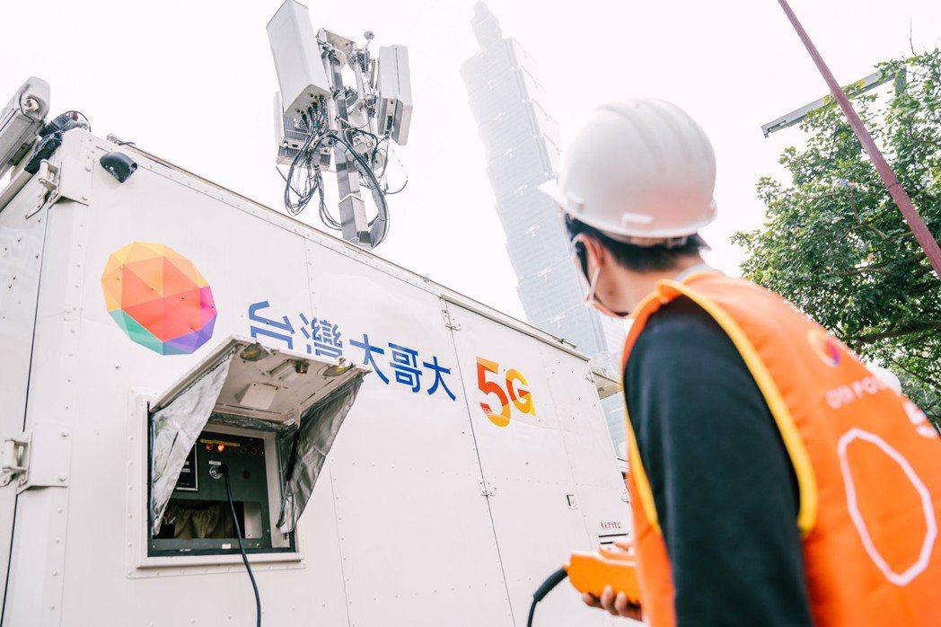 台灣大哥大5G建設第一階段中頻佈署達標後,第二階段將朝SA 與低頻建設發展。台灣...