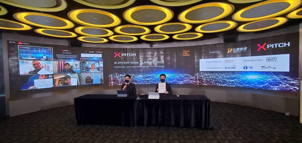 X-PITCH高峰會後七國代表共同簽署亞洲創育機構聯合聲明。TA台灣創速/提供。