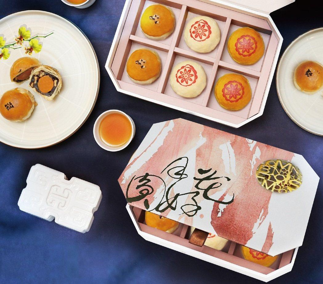 台北王朝大酒店-花好月圓中秋禮盒。