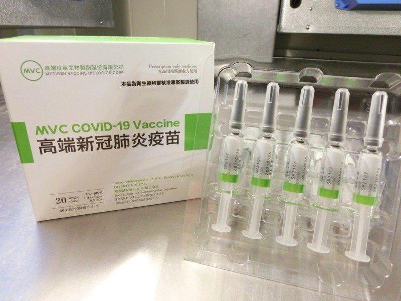 高端疫苗。圖/食藥署提供