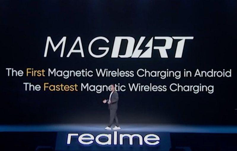 ▲realme宣布推出標榜全球最快、可達50W充電功率的磁吸無線閃充MagDart
