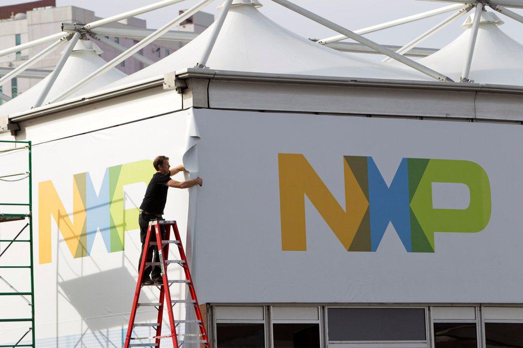 恩智浦半導體(NXP)本季營收財測,優於市場預期。  路透