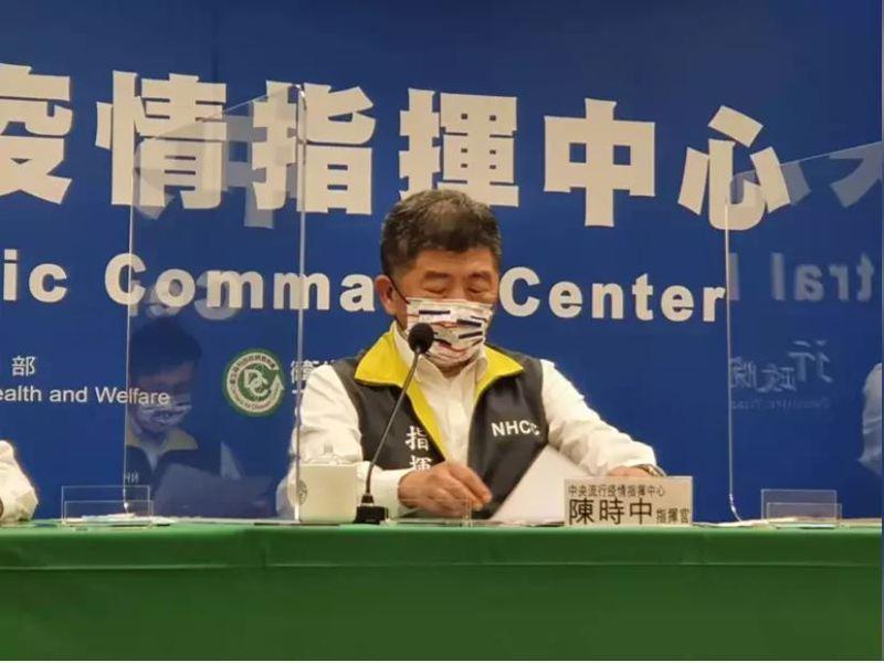 國內疫苗短缺、國產疫苗仍有疑慮,指揮官陳時中下午2時主持記者會。記者楊雅棠/攝影