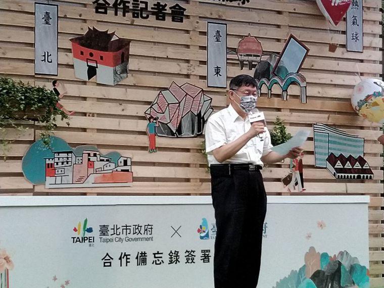 雙北今天開放餐飲內用,台北市長柯文哲今天說,依照目前的確診數字,台北市有機會清零...