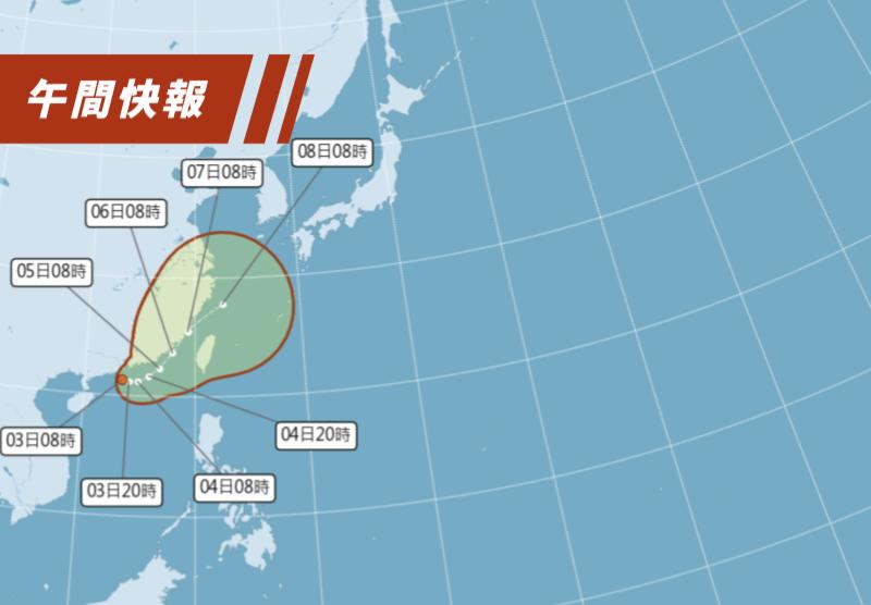 熱帶性低氣壓預估今、明兩天有可能發展成輕度颱風「盧碧」,周四至周六是影響台灣最劇烈的時間。圖/氣象局提供