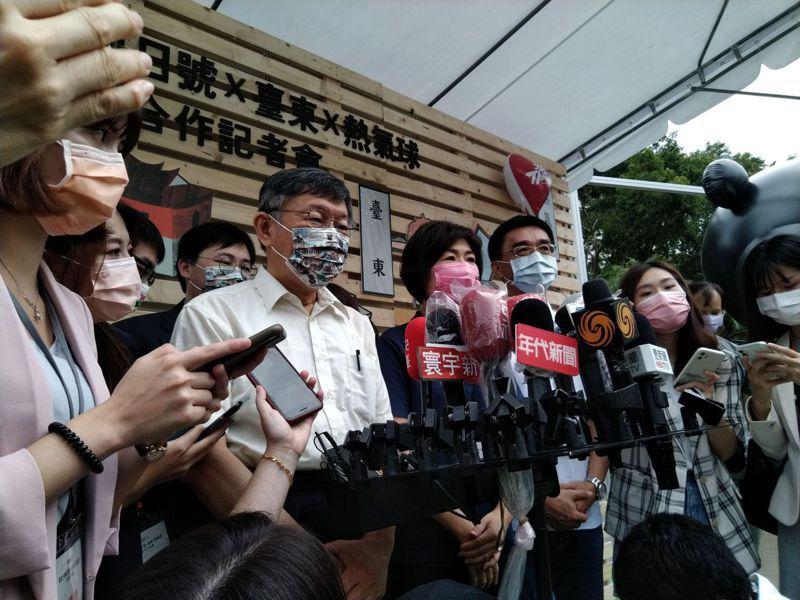 台北市長柯文哲今天表示,北市府原本在南區規畫一系列活動,還是要看疫情,若疫情越來越好,就可以舉辦,就是do our best,盡力去安排。記者林麗玉/攝影