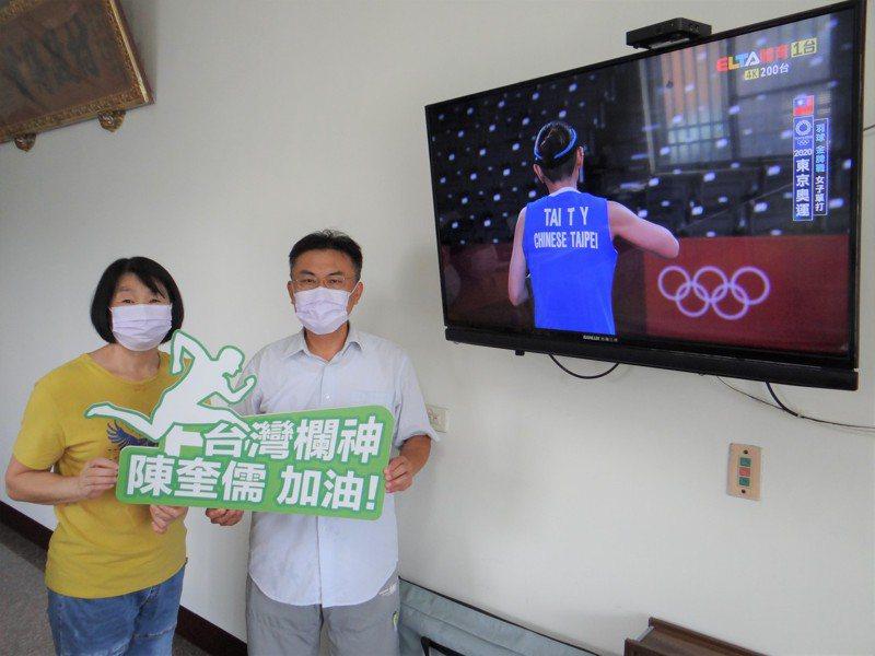 台灣欄神陳奎儒的父母今天守在電視機前,觀看奧運重播賽事,並為今晚即將出賽的兒子加油打氣。記者蔡維斌/攝影