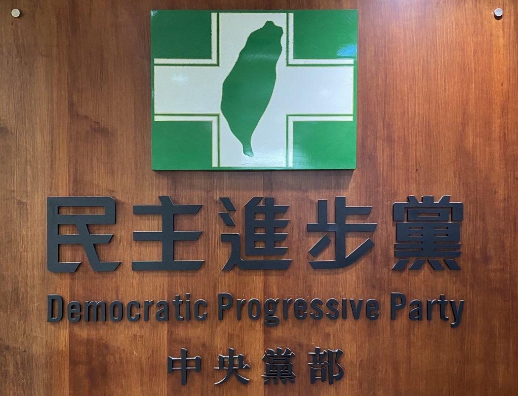 民進黨聲援香港歌手黃耀明。本報系資料照
