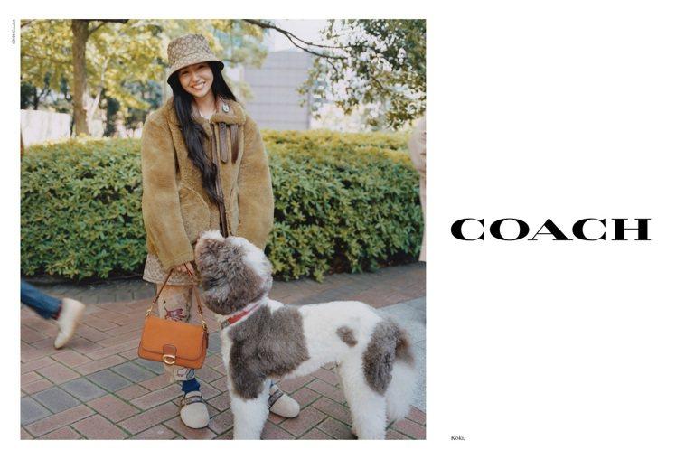 木村光希帶著愛犬Etoile一起參與演出Coach秋季形象廣告。圖/Coach提...