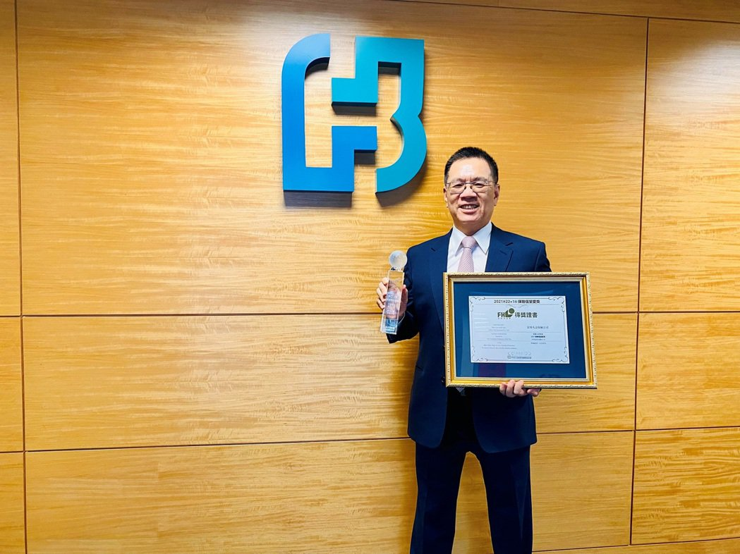富邦人壽連續兩屆蟬聯保險信望愛獎「年度最佳壽險公司」最高殊榮,並獲得10項大獎、...